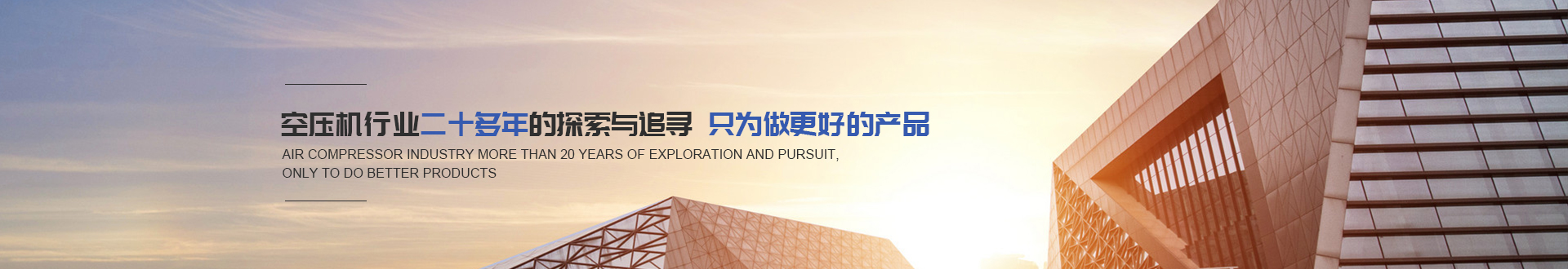 /data/upload/202008/20200822114950_360.jpg